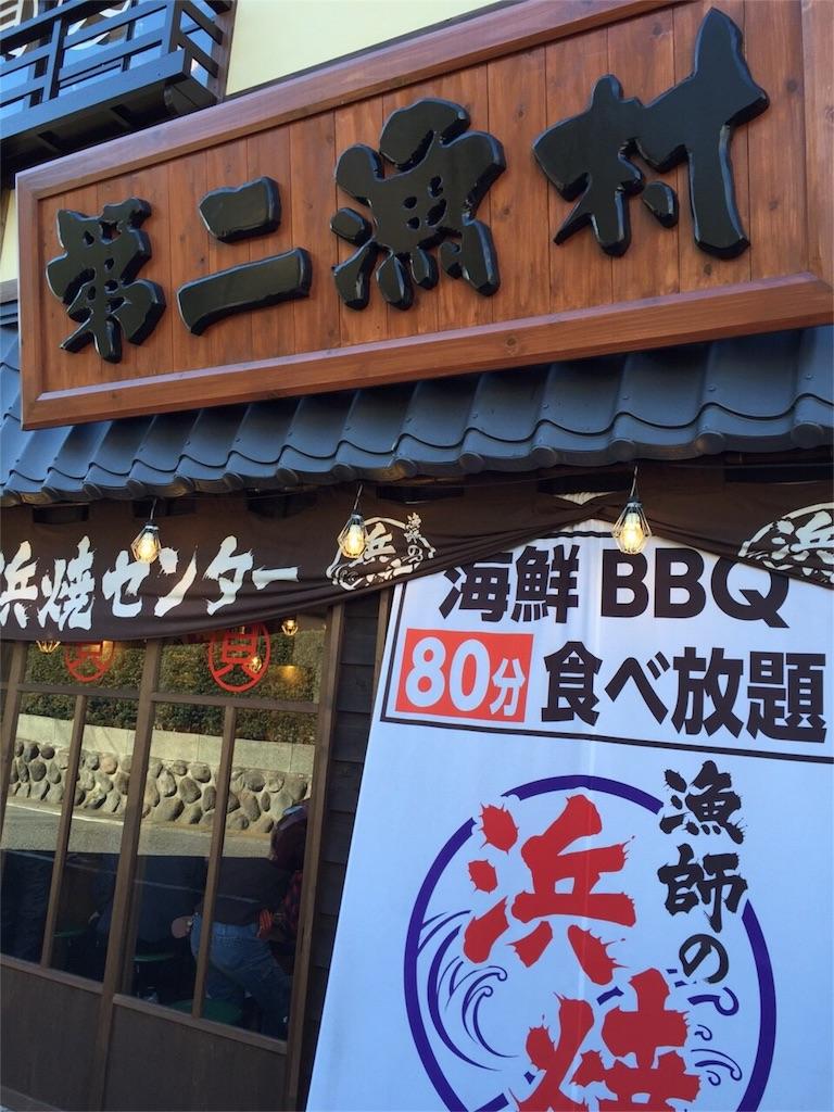 熱海・湯河原へ旅行の際はぜひ!海鮮BBQ食べ放題のお店で食い倒れランチがおすすめ!