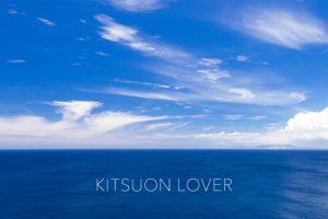 KITSUON LOVER