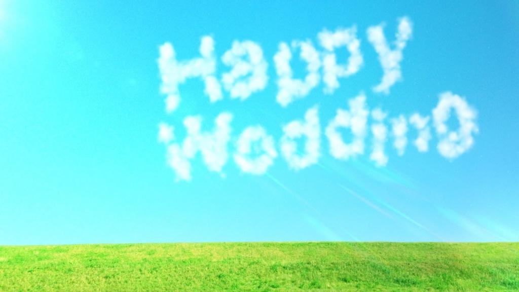 オリジナリティ溢れる結婚式にしよう!シーン別ウェディングソングまとめ