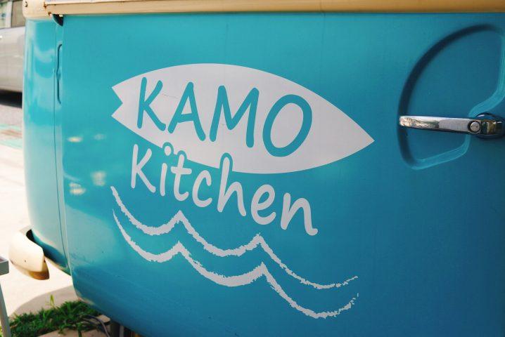 KAMOkitchen(カモキッチン)