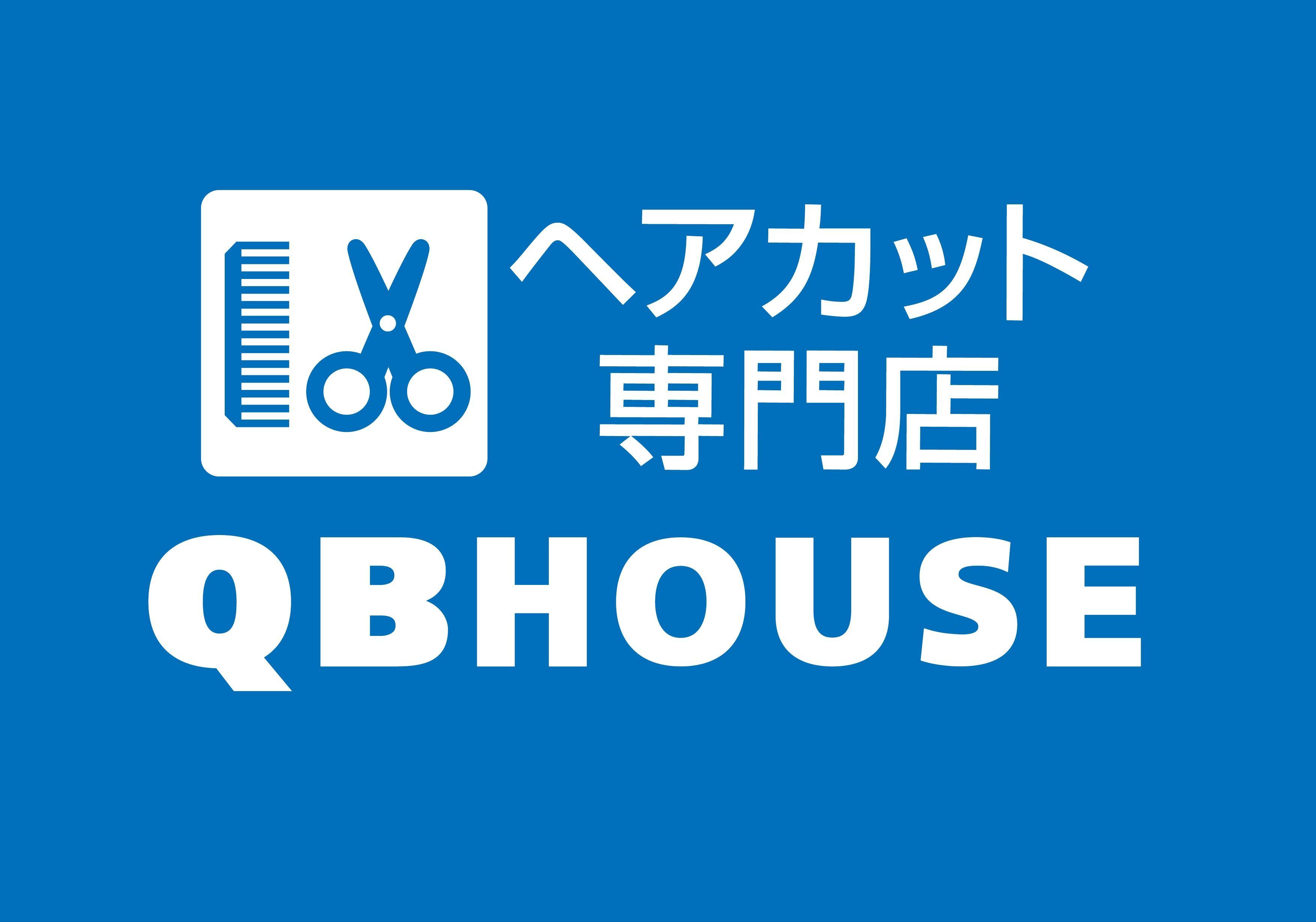 ヘアカット専門店QBHOUSE